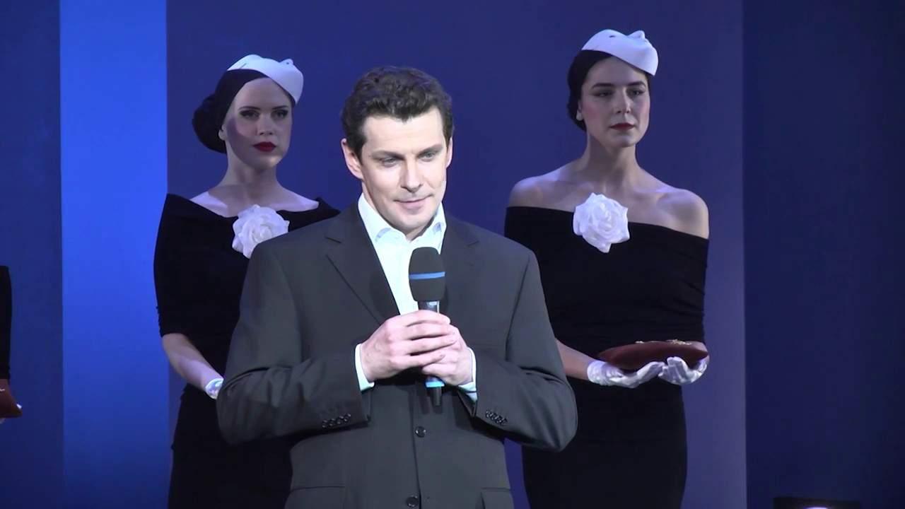 Человек театра 2015