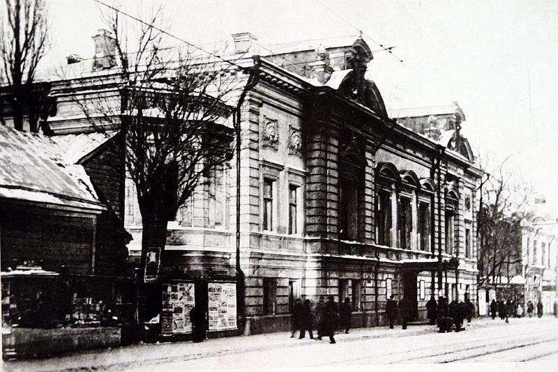 Особняк Берга (1921 г.)