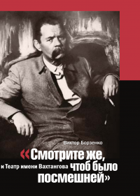 book2_smotrite