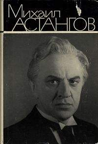 book19astangov