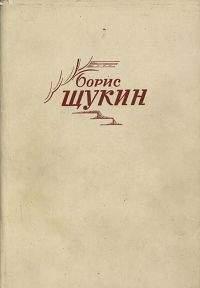 book25