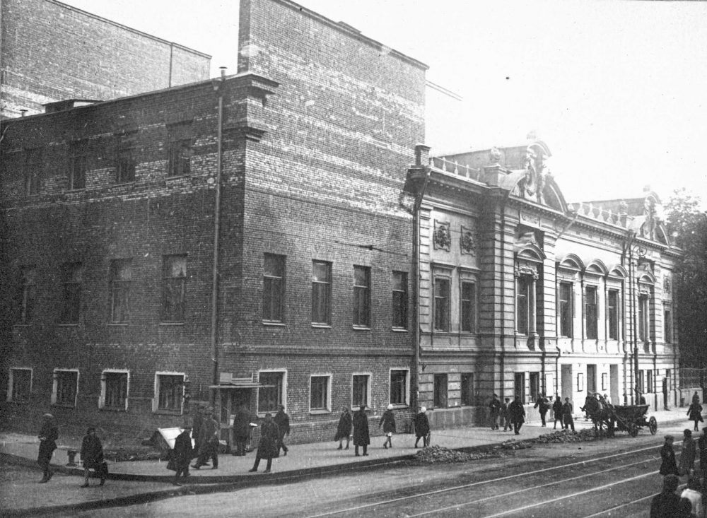 Здание Театра Вахтангова, середина 1920-х гг.