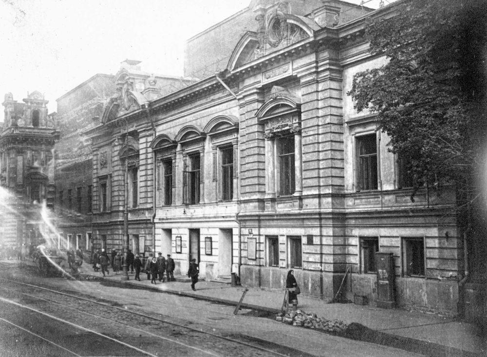 Здание Театра Вахтангова, начало 1920-х гг.