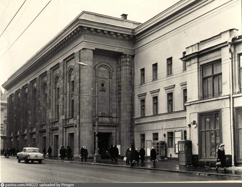 Здание Театра Вахтангова (1970-е годы)
