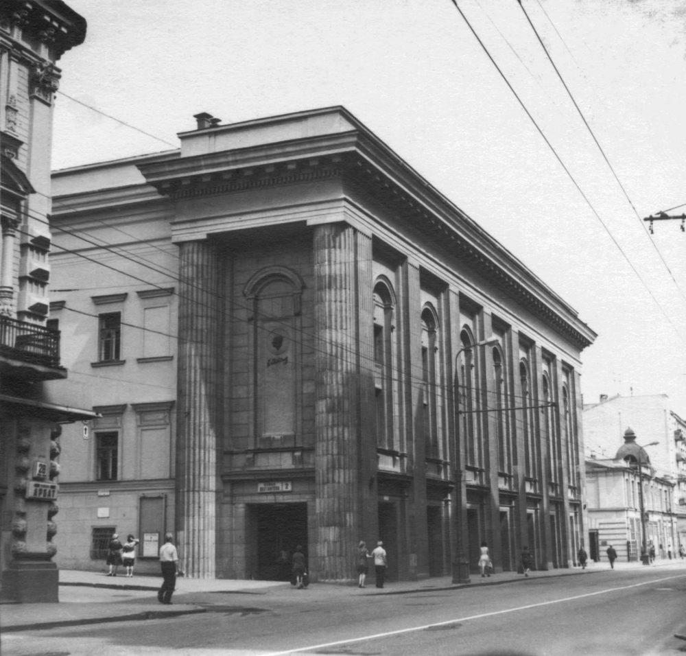 Здание Театра Вахтангова (1960-1970-е годы)